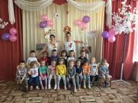 Детский сад№ 124 г.Владивосток